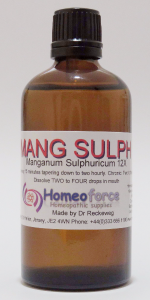 #17 MANG SULF Tissue (cell) salt LACTOSE FREE DROPS