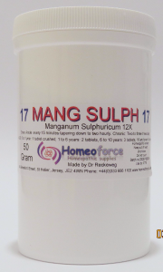 #17 MANG SULF Tissue (cell) salt LACTOSE FREE PILLULES & GRANULES