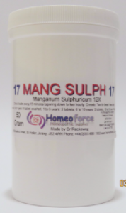#17 MANG SULF Tissue (cell) salt SOFT TABLETS
