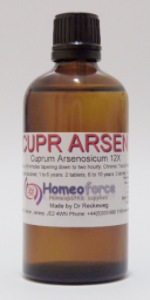 #19 CUPR ARS Tissue (cell) salt LACTOSE FREE DROPS